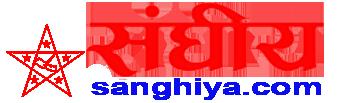 sanghiya.com